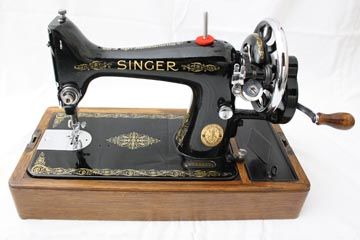 Singer Sewing Machine: Go Buy One! | SewingMachineJudge com